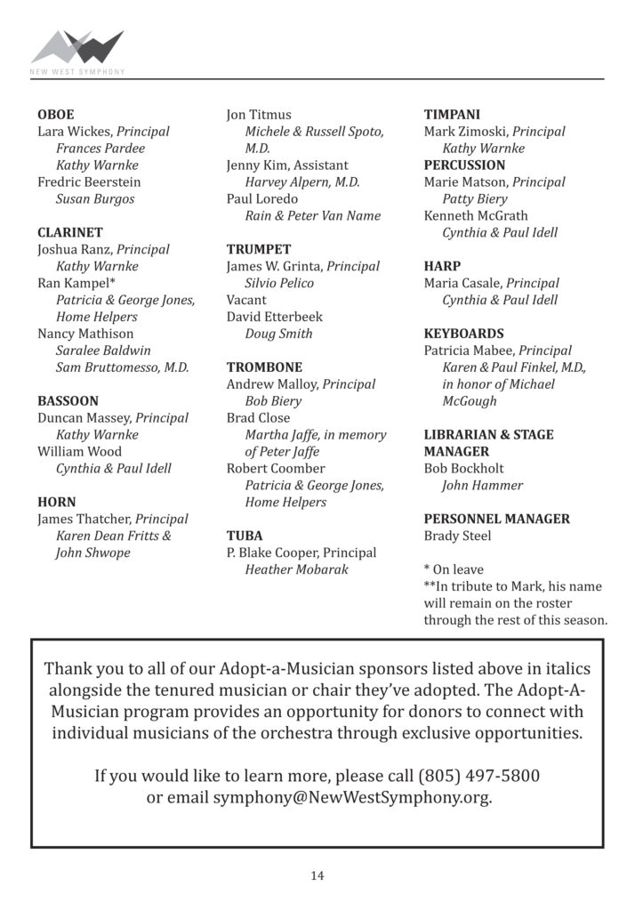Sample page from concert program book listing tenured orchestra members and adopt-a-musician donors.