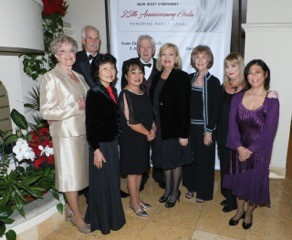 Members of New West Symphony League Executive Committee